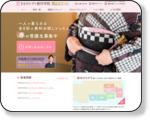 http://www.kimonolady.co.jp/