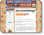 http://blog.livedoor.jp/cyuzaieigo/