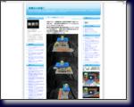 http://irresponsibleroom.blog50.fc2.com/