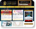 http://hikiyose-taishitsu.com/