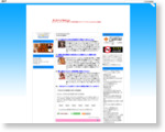 http://pinkstar8.blog72.fc2.com/