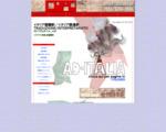 アド・イタリア株式会社