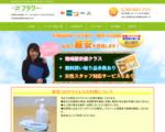 不用品回収を宮城県仙台市内で選ぶなら