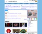 ゲームNAVI - レビュー 通販サイト