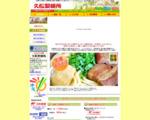 沖縄そば 宮古そば ソーキそば通販/久松製麺所