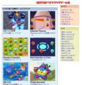 むーぶら〜無料で遊べるブラウザゲーム集