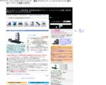 イーマシンズ PC ネット ショップ