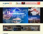 テレビゲーム攻略法 アナザーゲーム