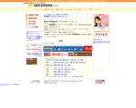 美容室 検索サイト