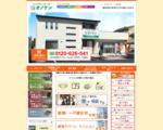 @住まいの夢先案内所 兵庫県小野市の工務店。
