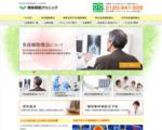 活性化NK細胞療法による癌治療のクリニック