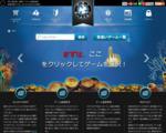 FF11のギルを販売-FF11-RMT