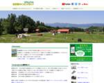 北海道キャンプ場/北海道キャンピングガイド