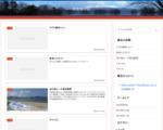 超名人図鑑★注目の有名人情報、リンク集