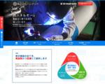 多管式熱交換器−株式会社ハシテック−