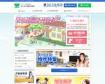 仙台で賃貸を探すならハートフルハウス