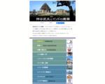 神谷武夫とインドの建築