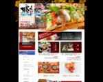 大阪堺市の寿司 鮨(すし)仕出しなら「勝丸寿司」