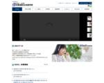 武蔵浦和日本語学院