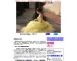 日中国際結婚広場