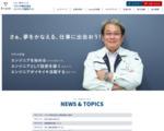 株式会社オーエスピー エンジニア採用サイト