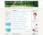 「はり・きゅう」のポータルサイト −鍼灸net
