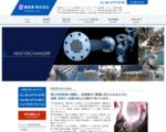 熱交換器の藤産業株式会社