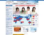 国際電話の料金比較は国際電話の達人