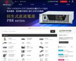 詐欺解決WEB