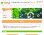 仙台賃貸情報|仙台市のウェルプレイス