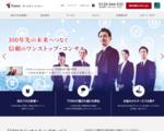 節税から経営相談まで。東京の税理士