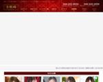 川崎堀之内ソープランド 金瓶梅の公式サイトはこちら。