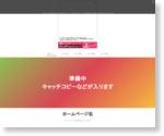 http://benribox.web.fc2.com/