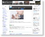http://tochuo.blog74.fc2.com/