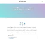 STINGER8専用のオリジナル子テーマ「8beat Style」を配布します - 8beat Studio