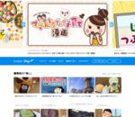 livedoor Blog(ブログ)を作る - ライブドアブログ