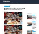 第15回【朝活】「岡山スマホユーザー会」レポ!ガジェット満載でプラス機能も魅力的でした! | DelightMode