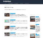 タグ:岡山スマホユーザー会 | DelightMode