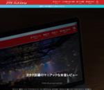 アナザーディメンション | Apple・モバイル・アイドルの話題と岡山のイベント・グルメ情報を発信するブログ