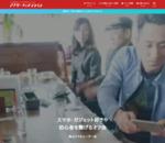 【朝活】岡山スマホユーザー会 | アナザーディメンション