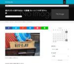 遊びに行った訳ではない 大阪編 カレーとくつろぎ 旧ヤム邸 – FlickStep.Net