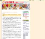 福音館 こどものとも50周年記念ブログ powered by ココログ: <作家インタビュー>『ぞうくんのさんぽ』が生まれた日  なかのひろたか