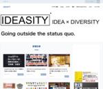 IDEASITY