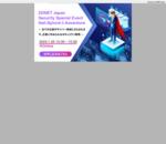 NEC、共創活動強化に向けた「NECアイデアコンテスト」を開始 - ZDNet Japan