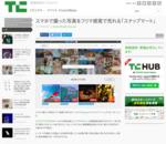 スマホで撮った写真をフリマ感覚で売れる「スナップマート」 | TechCrunch Japan