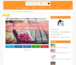 子育て主婦が月間1万pv?!ブログ開設4ヶ月で達成しちゃいました! | ママベビねっと