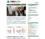 日慢協BLOG —- 日本慢性期医療協会(JMC)の公式ブログサイト » 2040年の社会保障費、「予想を見直したほうがいい」 ── 医療保険部会で武久会長