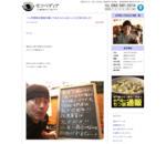 一ヶ月間毎日黒板を書いてみたらこんないいことがありました!|モツペディア もつ鍋を愛する二代目ブログ
