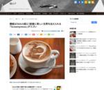 機能はSkitch超え!画像に美しい注釈を加えられる「Screenpresso」がスゴい
