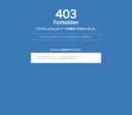 岡山で頑張ってるIT系ユーザーグループ「岡スマ」へ参加!すんごい楽しかった - リンカジmac